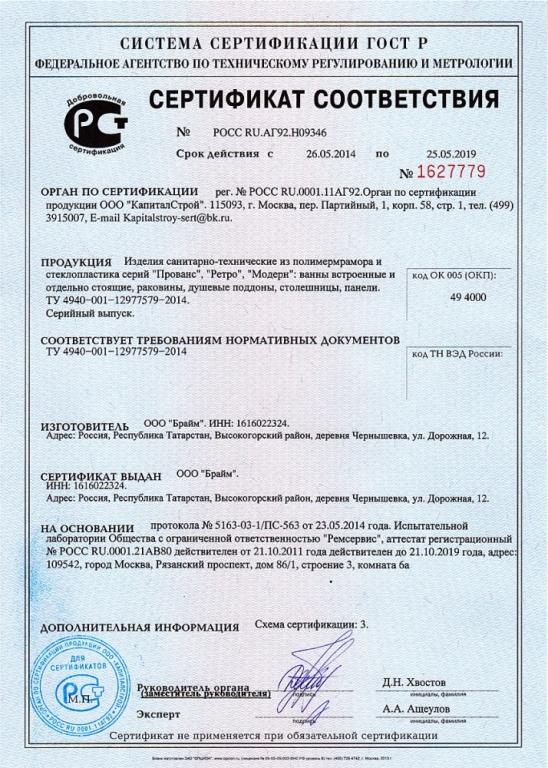 sertificat1